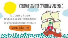 Centro Estivo di Civitella San Paolo 2017